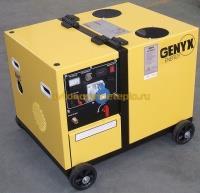 газовый генератор для дачи