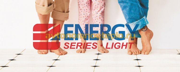 полы с электрическим подогревом марки Energy