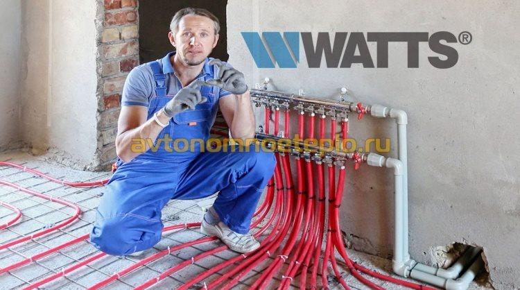 комлектующие для водяных полов Watts