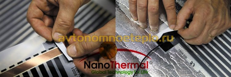 подключение пленки Nanothermal