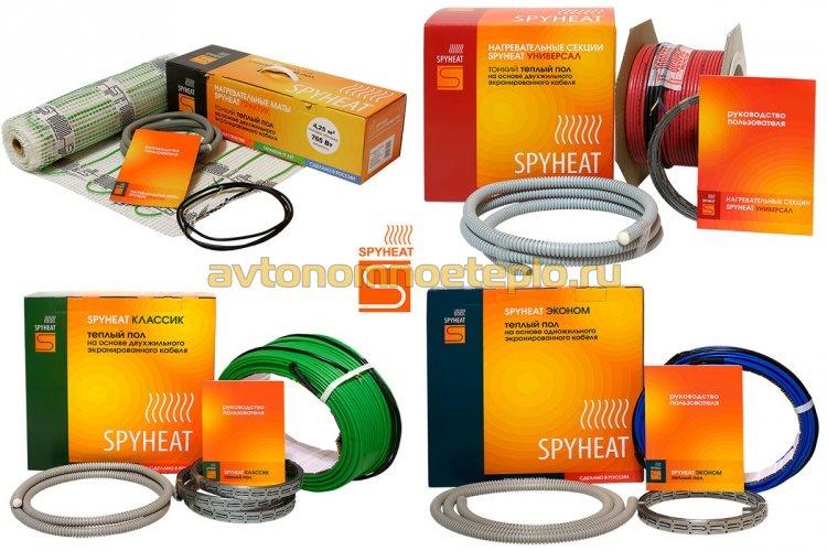 модельный ряд продукции SpyHeat