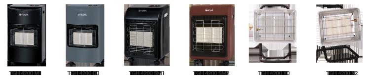 модельный ряд газовых обогревателей Timberk