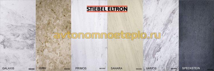 каменные панели Stiebel Eltron MHG