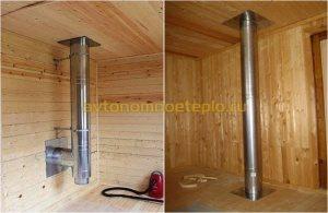 оцинкованная система дымоудаления в деревянном доме