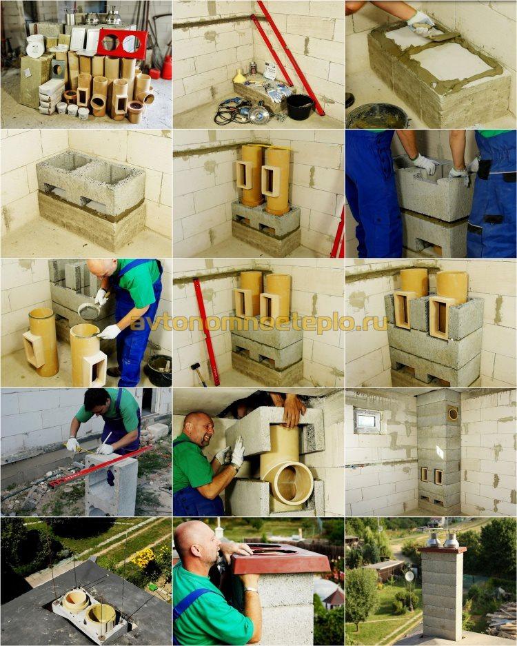 схема поэтапного монтажа дымохода из керамической трубы и керамоблоков