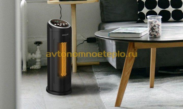 передвижной напольный ИК обогреватель