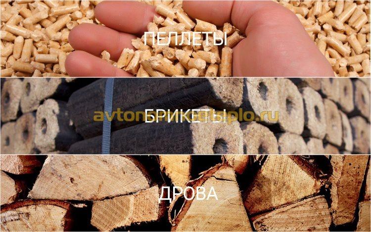 топливо для печи-каменки Бренеран