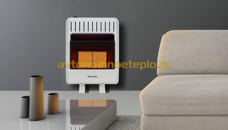 бытовое устройство ИК отопления на газе