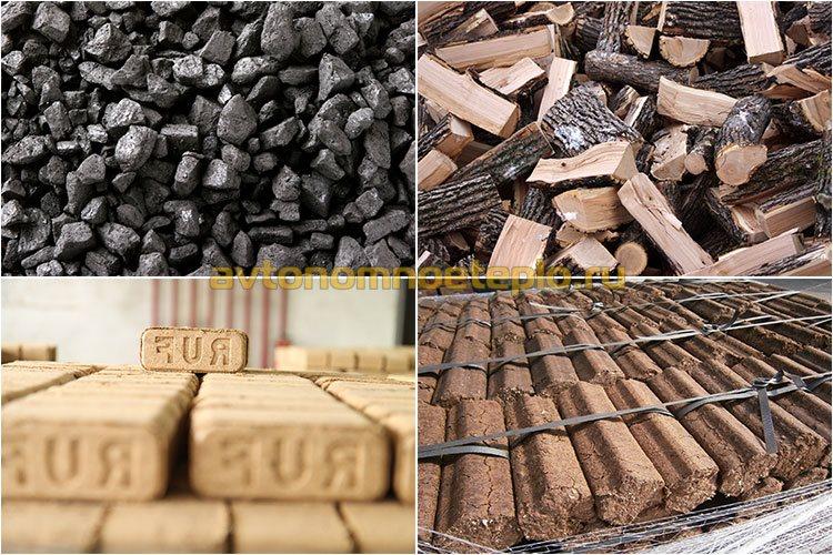 топливо для угольно-дровяного котла