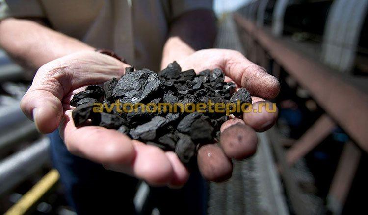 уголь для домашнего котла