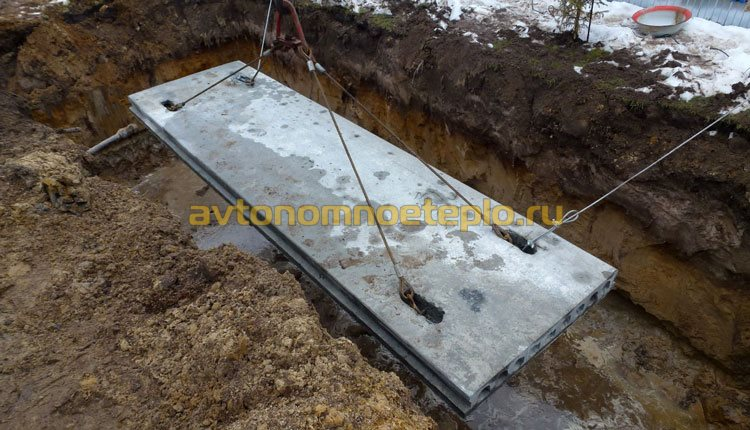 укладка бетонной плиты в основание газгольдера