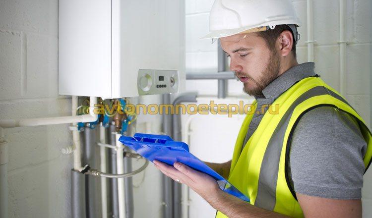 выполнение работ по заземлению котла отопления