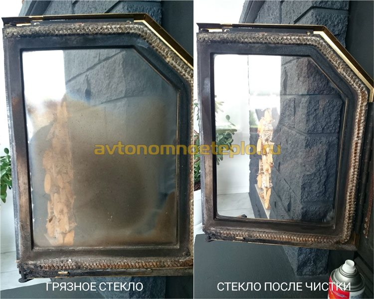 каминное стекло до и после очистки