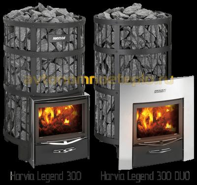 Legend 300 и 300 DUO