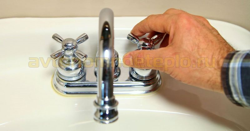 открытие смесителя воды