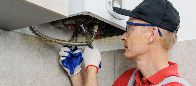сервисное обслуживание проточного газового бойлера