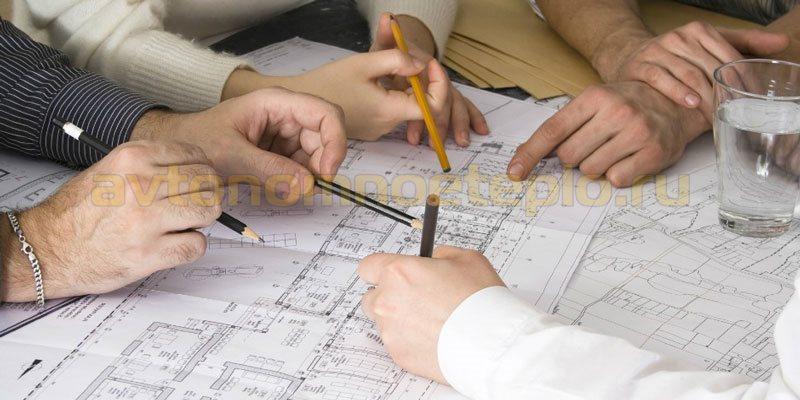 внесение изменений в проект газового оборудования