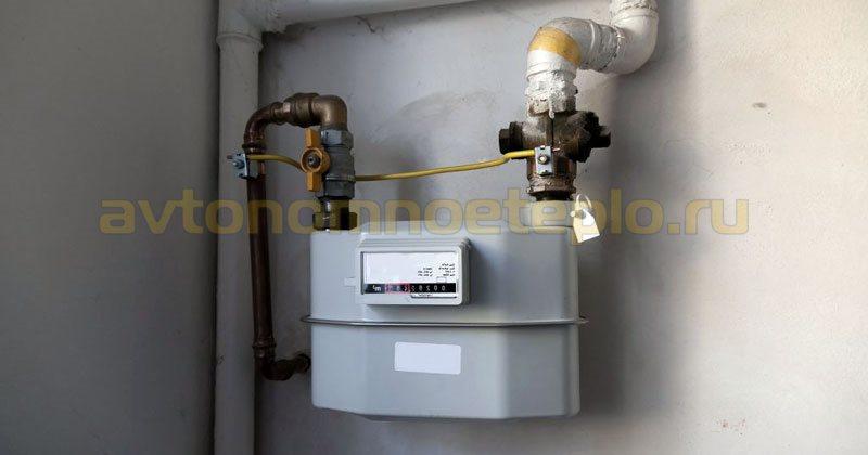 прибор учёта расхода газа