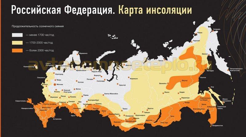 карта инсоляции на территории России