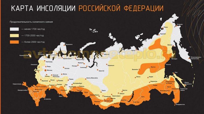 карта интенсивности солнечного излучения на территории России