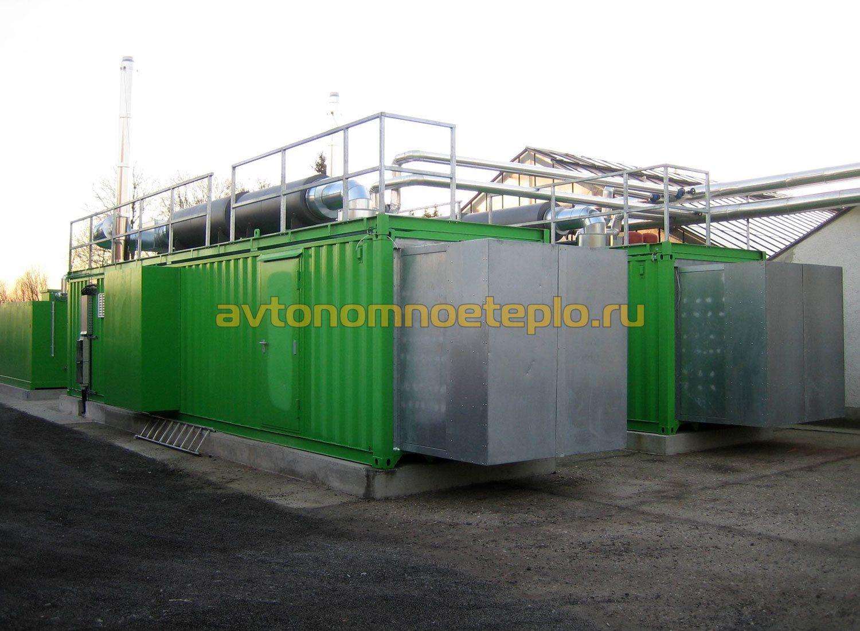 производитель модульные котельные на газе в ярославле