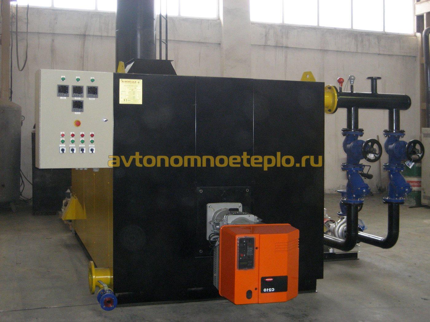 Prime pour chaudiere a condensation gaz devis sur internet for Prime leclerc chaudiere condensation
