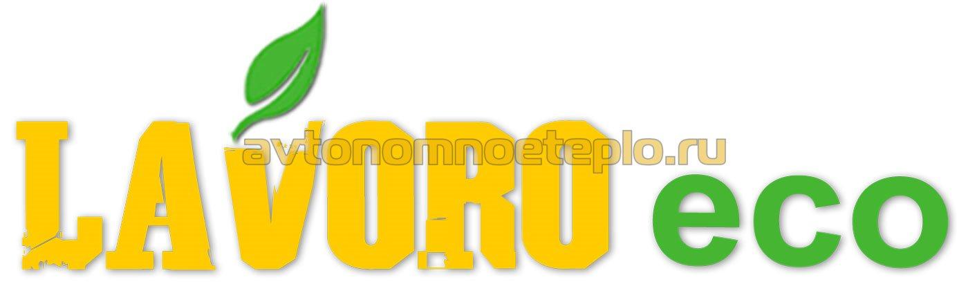 Промышленные пиролизные котлы Lavoro ECO