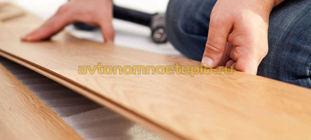 электрический теплый пол в деревянном доме инструкция по монтажу и