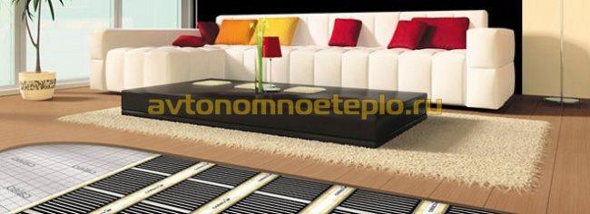 уложенное ИК отопление на полу