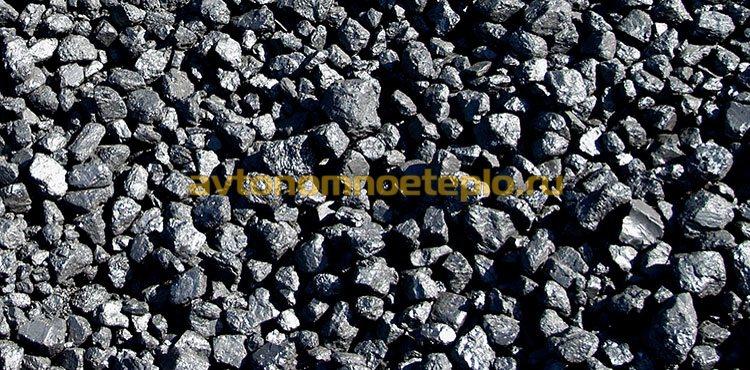 уголь для быстрого похудения отзывы