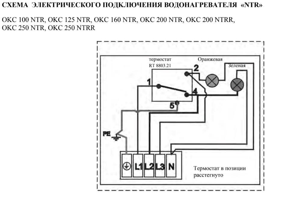 """Схема электрического подключения водонагревателя """"NTR"""""""