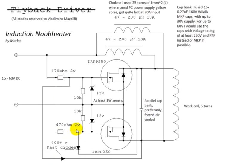 Схема индукционного водонагревателя