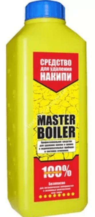 Master boiler